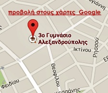 maps-google