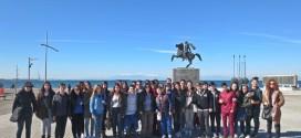 Εκπαιδευτική επίσκεψη Πολιτιστικών ομάδων του σχολείου μας σε Βέροια – Έδεσσα – Θεσσαλονίκη
