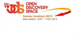 Ευρωπαϊκός Διαγωνισμός Καινοτομίας: Το 3ο Γυμνάσιο ένα από τα 15 πιο δραστήρια σχολεία της Ευρώπης