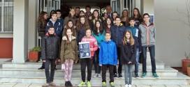 1ος Πανέβριος διασχολικός διαγωνισμός Γλώσσας και Ορθογραφίας