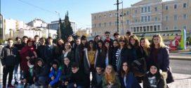 Εκπαιδευτική επίσκεψη της Γ΄ Γυμνασίου στην Αθήνα (9-12/12/16)
