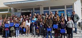 2ος Πανέβριος Διασχολικός Διαγωνισμός Γλώσσας και Ορθογραφίας