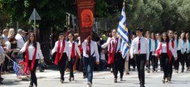 Παρέλαση 14ης Μαΐου