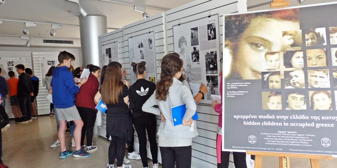 Επίσκεψη σε Έκθεση Φωτογραφίας του Ιστορικού Μουσείου