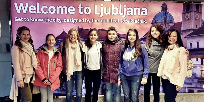 Εκπαιδευτική επίσκεψη στη Λιουμπλιάνα της Σλοβενίας στα πλαίσια του προγράμματος Erasmus+