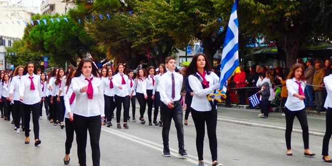 Παρέλαση 28ης Οκτωβρίου