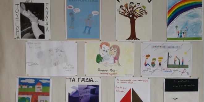 Συμμετοχή στον 21ο Πανελλήνιο Διαγωνισμό Μαθητικής Δημιουργίας για τους Πρόσφυγες της Ύπατης Αρμοστείας του ΟΗΕ για τους Πρόσφυγες