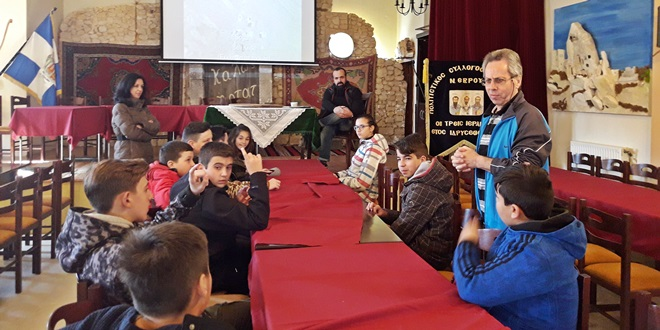 Επίσκεψη της ομάδας Erasmus+ KA1 «Χτίζοντας γέφυρες, όχι τείχη!» στην Καππαδοκική Εστία Αλεξανδρούπολης