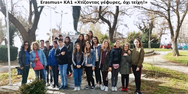 Εμείς και οι άλλοι μαζί στην ίδια πόλη – Δράση της ομάδας Erasmus+ KA1 «Χτίζοντας γέφυρες, όχι τείχη!»