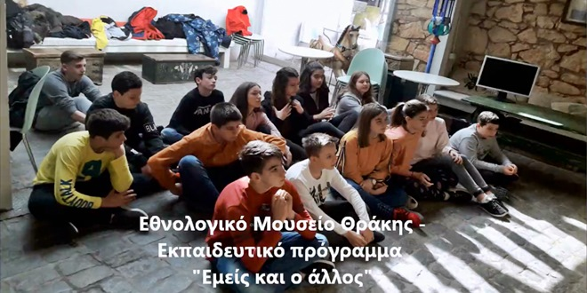 Χτίζοντας γέφυρες… στο Εθνολογικό Μουσείο Θράκης – Δράση της ομάδας Erasmus+ KA1
