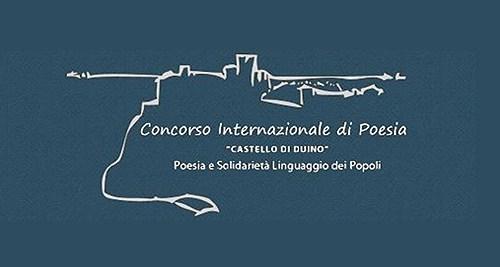 """Συμμετοχή στον Διεθνή Διαγωνισμό Ποίησης """"Castello di Duino"""""""