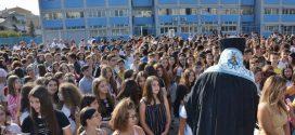 Το πρώτο κουδούνι και ο Αγιασμός για τη νέα σχολική χρονιά