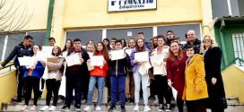 5ος Πανέβριος διασχολικός Διαγωνισμός Γλώσσας και Ορθογραφίας