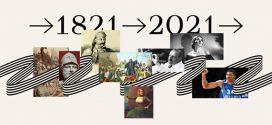 2οο χρόνια: Το 3ο Γυμνάσιο τίμησε την επέτειο της 25ης Μαρτίου 1821
