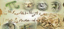 Διακρίσεις στον Πανελλήνιο Διαγωνισμό Μαθηματικών
